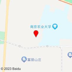 南京市畜牧兽医站城东犬类防疫点