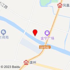 科美宠物医院(雄州店)