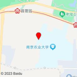 南京农业大学动物医学院附属动物医院