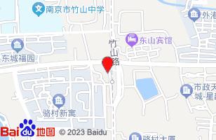 江宁竹山路中心位置