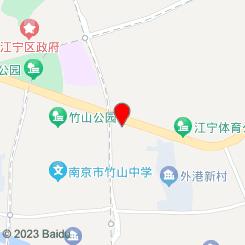 瑞鹏宠物医院(金箔分院)
