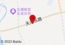 速8酒店(南京天元东路店)电子地图