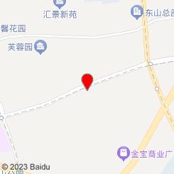 艾贝尔宠物医院(上元大街店)