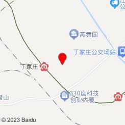 慈爱宠物医院(丁家庄拾悦光广场店)