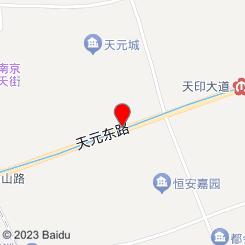 艾贝尔宠物医院(天元东路店)
