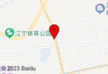 锦江之星(南京江宁天印大道店)电子地图