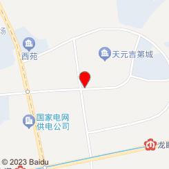 彩虹桥乐成宠物诊疗中心