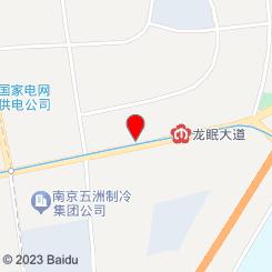 瑞鹏宠物医院(天景山分院)