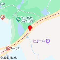 瑞派宠物医院(柳营店)