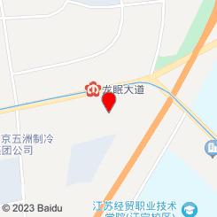 福鑫宠物诊疗中心