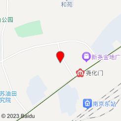 雅东宠物医院(尧化门店)