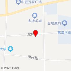 康城宠物诊所