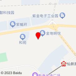 慈爱宠物医院(尧化门店)