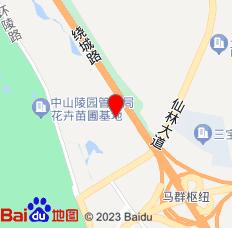 南京海陵会议中心位置图