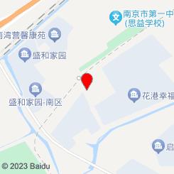 艾贝尔动物医学中心(艾贝尔宠物医院南京诊疗中心分院)