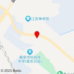 慈爱宠物医院(仙林店)