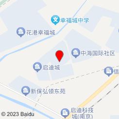 二郎神宠物医院