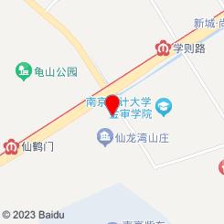 艾贝尔宠物医院(仙隐南路店)