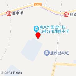 常青藤宠物医院