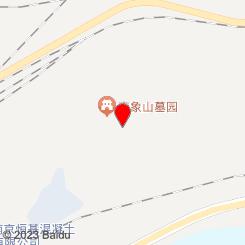 栖霞街道兽医站