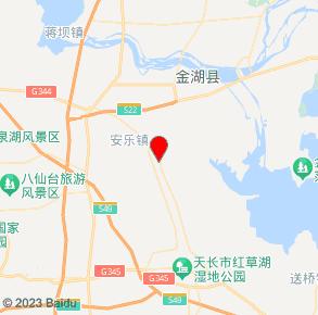 天長市華宏亮日雜店