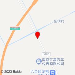 龙袍兽医站