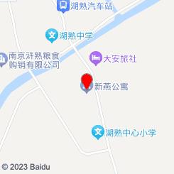 南京市江宁区湖熟街道畜牧兽医站
