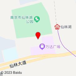 雅东宠物医院(万达茂店)