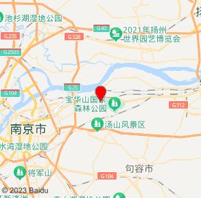 盼盼烟酒店