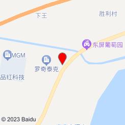 东屏镇畜牧兽医站