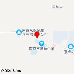 靖安街道畜牧兽医站