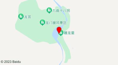 龙门崮风景区