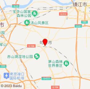 京华烟酒店(华阳南路)