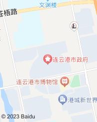 连云港鸿嘉会计服务有限公司