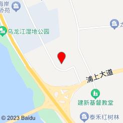 潮澜足浴店