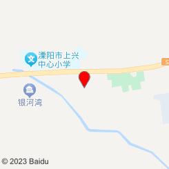 溧阳市上兴镇畜牧兽医站