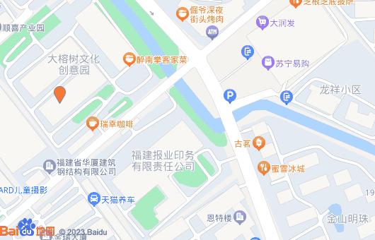 澳门葡京76055.com