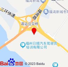 福州皖赣住宿旅店位置图