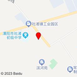 社渚镇畜牧兽医站