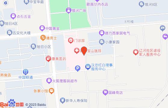 赤峰宝山医院