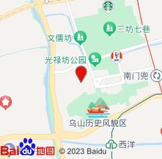 易佰连锁旅店(福州三坊七巷店)位置图