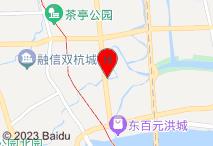 速8酒店(福州五一南路店)电子地图