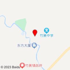 竹箦镇畜牧兽医站