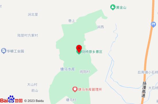 溧阳别桥原乡地图