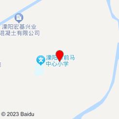 前马镇动物医疗门诊服务部