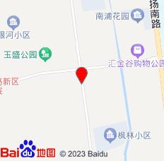 扬州南浦花园ONLY公寓1号店位置图