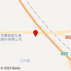 溧阳市畜牧兽医站