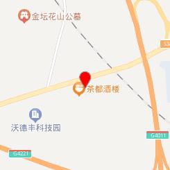 金坛区薛埠畜牧兽医站