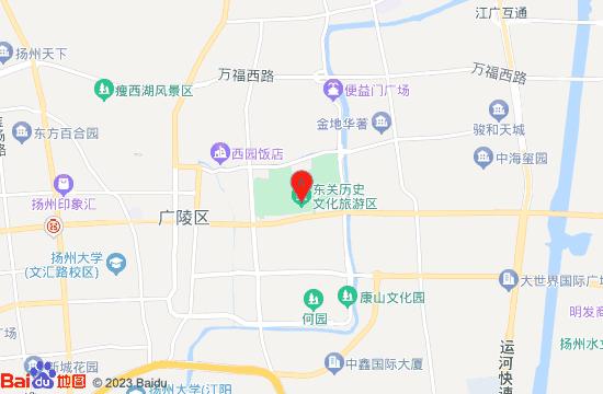 扬州东关街历史文化街地图