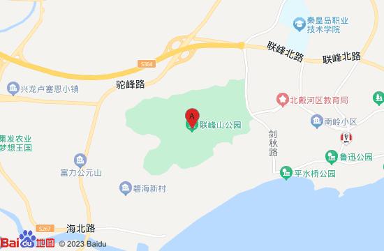 北戴河联峰山公园地图
